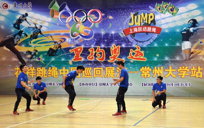 跃动青春跳绳队_花样跳绳 舞动青春——上海跃动跳绳俱乐部来我校展演